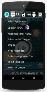 GameGuardian v86 2 APK [Latest Version] | APKMB Com